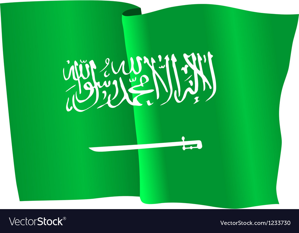 Flag of saudi arabia vector | Price: 1 Credit (USD $1)