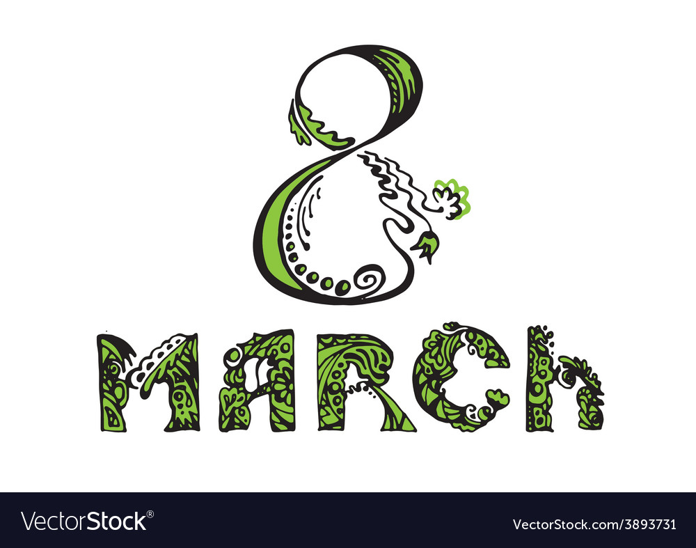 Decorative inscription march 8 vector | Price: 1 Credit (USD $1)