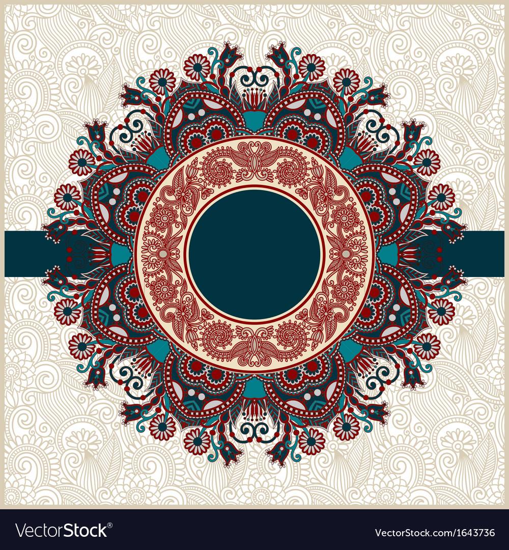 Ornate floral carpet background vector | Price: 1 Credit (USD $1)