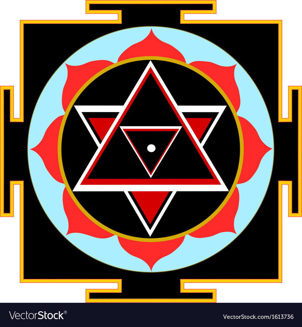 Shiva yantra vector | Price: 1 Credit (USD $1)