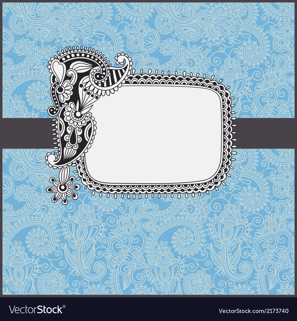 Vintage ornamental template vector   Price: 1 Credit (USD $1)