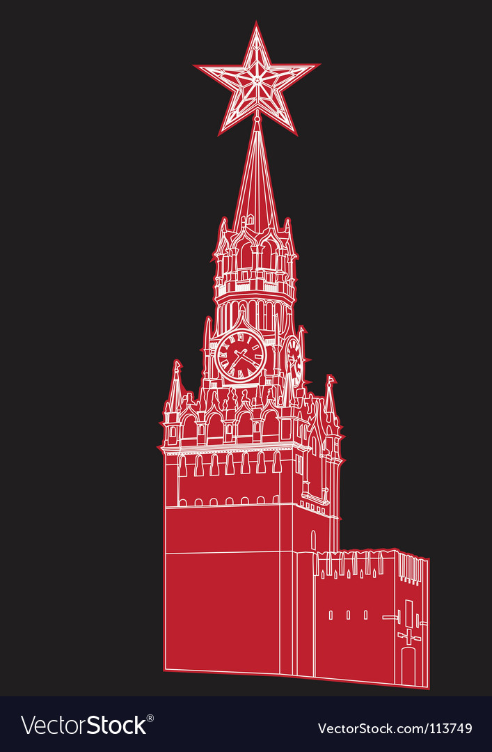 Kremlin vector | Price: 1 Credit (USD $1)