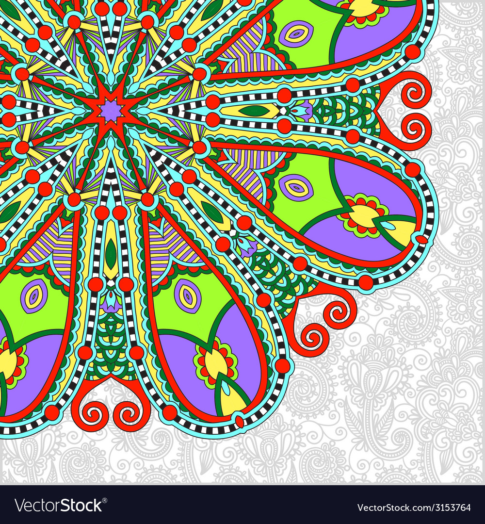 Floral round pattern in ukrainian oriental ethnic vector | Price: 1 Credit (USD $1)