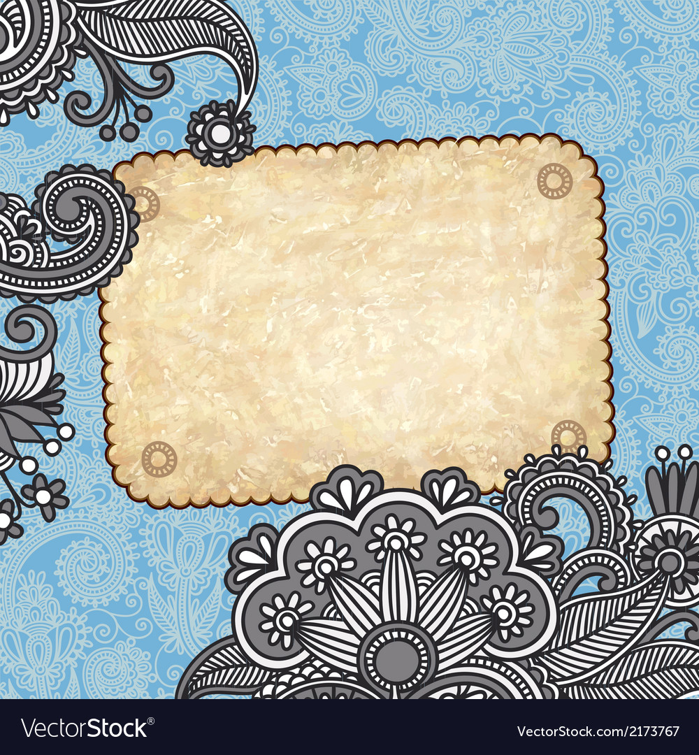Vintage ornamental template vector | Price: 1 Credit (USD $1)