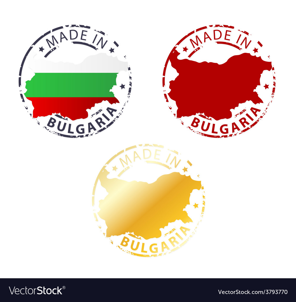 Made in bulgaria stamp vector | Price: 1 Credit (USD $1)