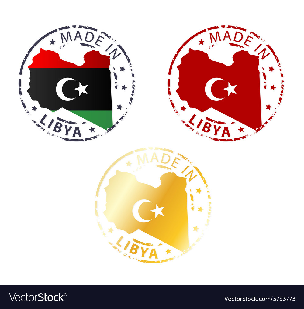 Made in libya stamp vector | Price: 1 Credit (USD $1)
