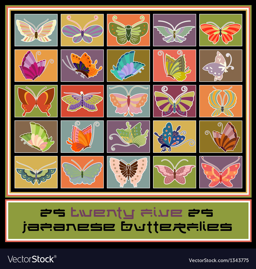 Twenty five butterflies vector | Price: 1 Credit (USD $1)
