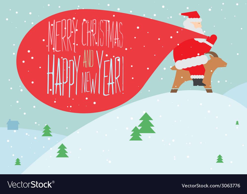 Greeting christmas vector | Price: 1 Credit (USD $1)