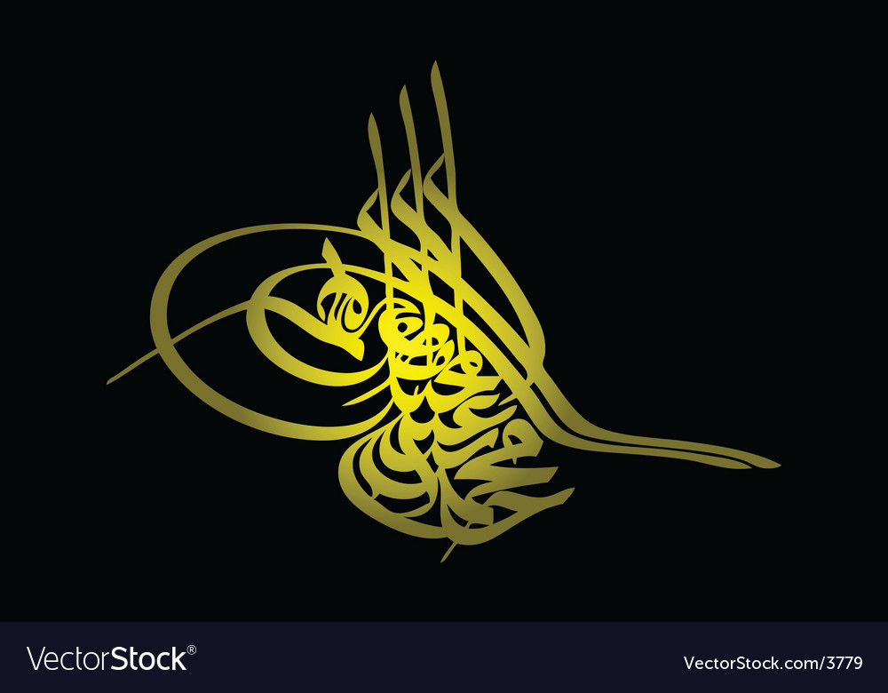 Ottoman empire background vector | Price: 1 Credit (USD $1)