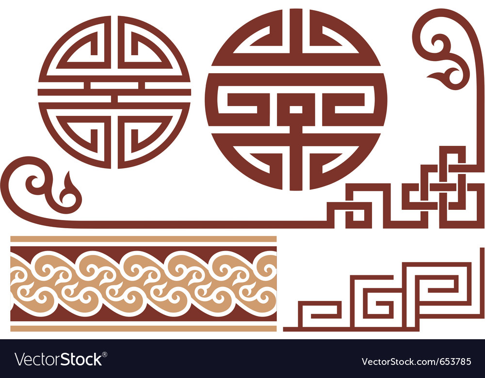 Set of oriental design elements vector | Price: 1 Credit (USD $1)