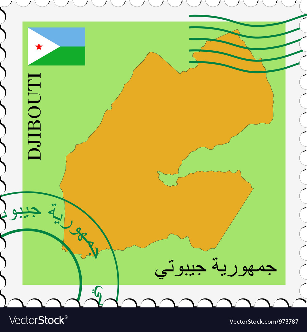 Mail to-from djibouti vector | Price: 1 Credit (USD $1)