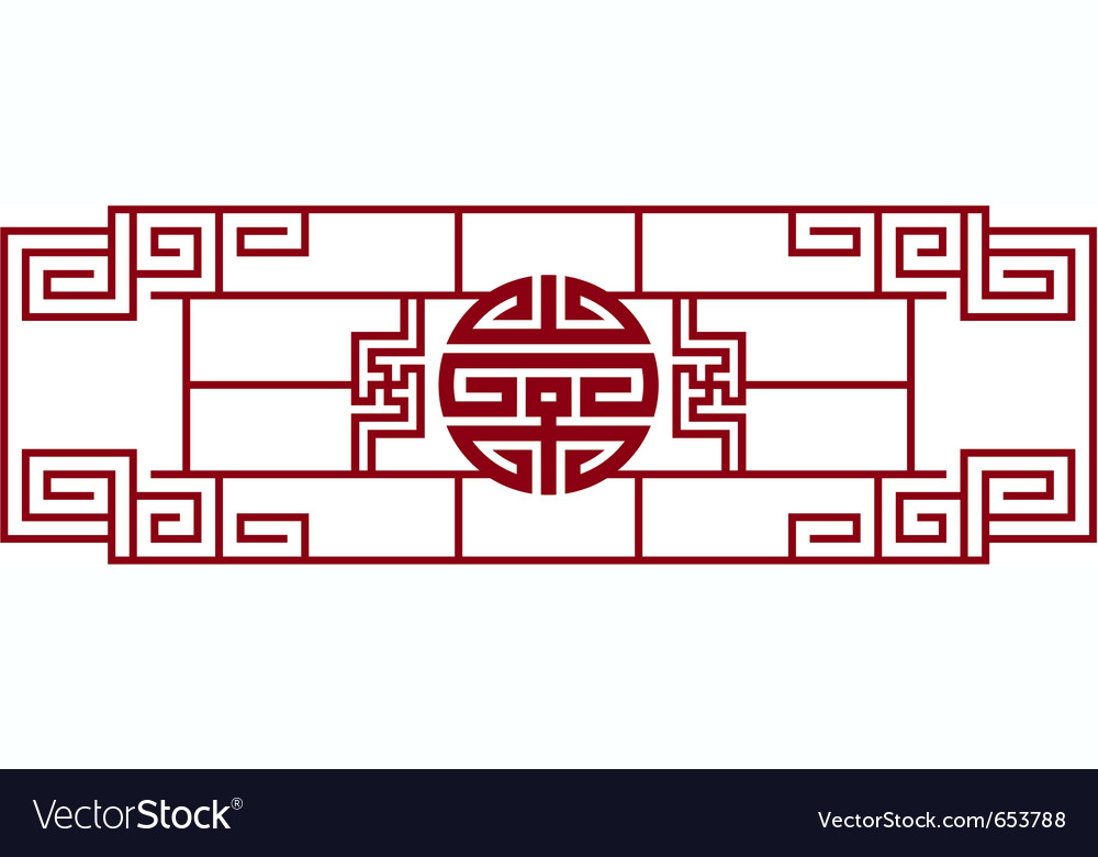 Oriental design element vector | Price: 1 Credit (USD $1)