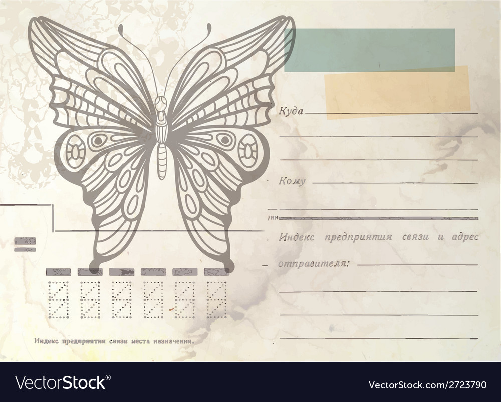 Vintage envelope with butterfly vector | Price: 1 Credit (USD $1)