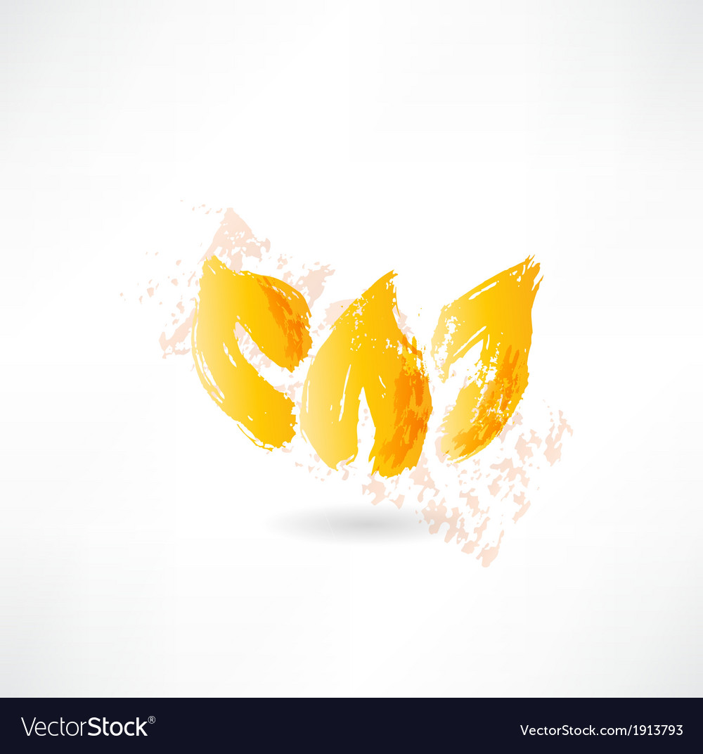 Flames grunge icon vector | Price: 1 Credit (USD $1)