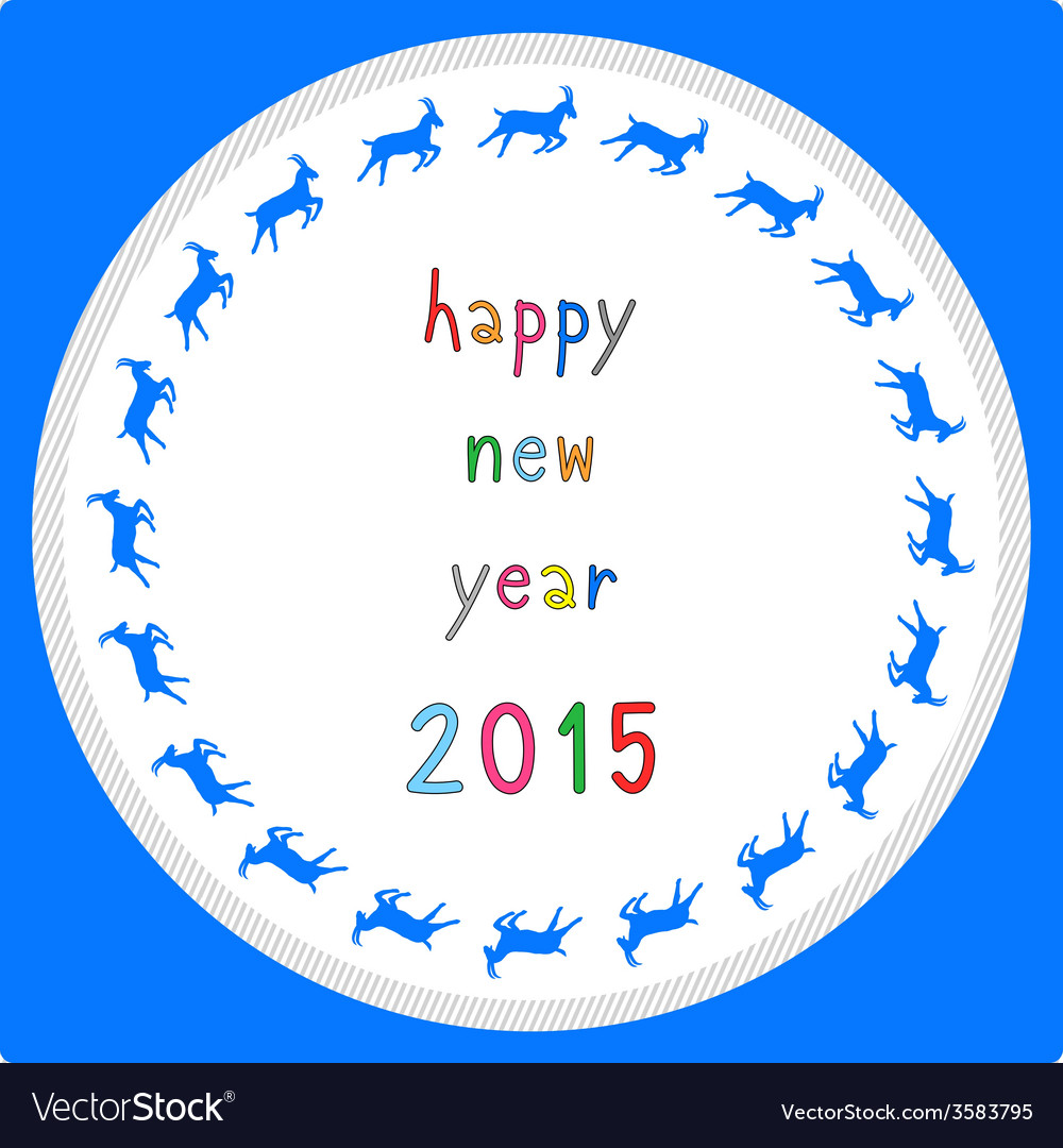 Happy new year 2015 greeting card19 vector | Price: 1 Credit (USD $1)