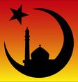 Arabesque sunrise and mosque symbol of islam vector