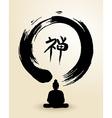 Zen circle and buddha vector