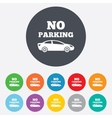 No parking sign icon private territory symbol vector