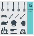 Kitchenware set icons vector