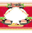 Japanese food menu - vintage card vector