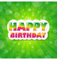 Birthday green sunburst background vector