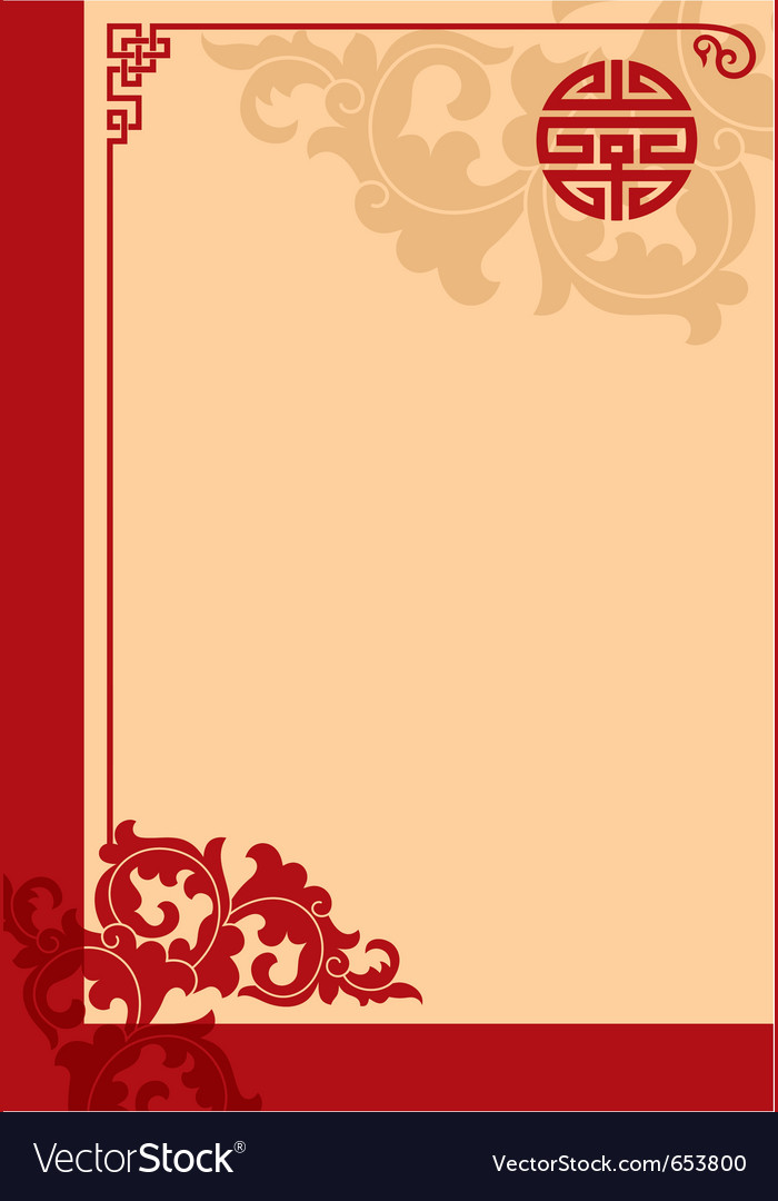 Oriental template layout vector   Price: 1 Credit (USD $1)