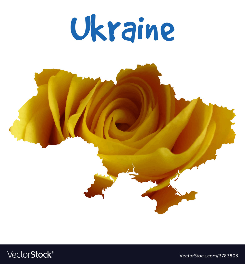 I love ukraine stylish for t vector | Price: 1 Credit (USD $1)