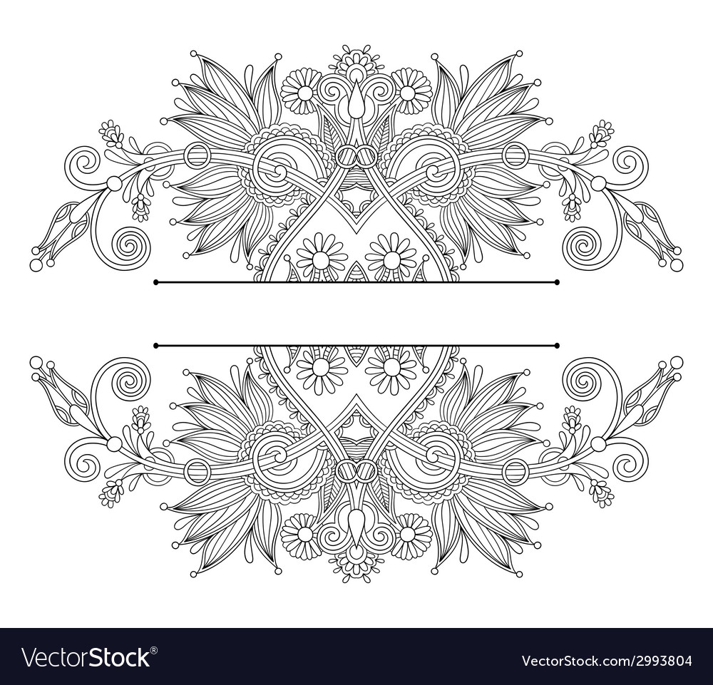 Vintage ethnic ornamental template vector | Price: 1 Credit (USD $1)