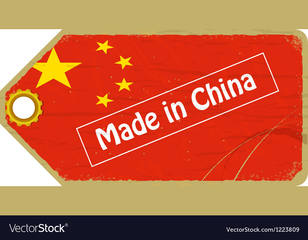 Vintage label with the flag of china vector | Price: 1 Credit (USD $1)