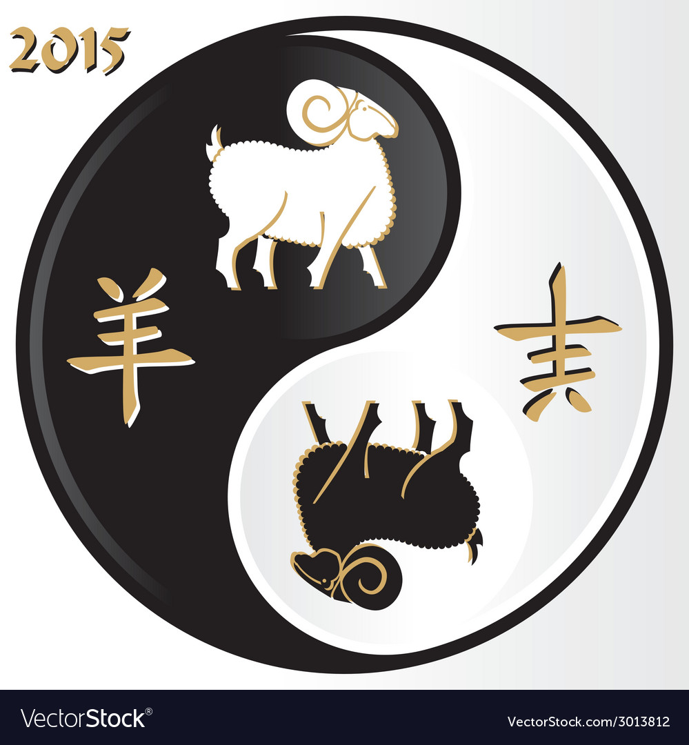 Sheep on tao vector | Price: 1 Credit (USD $1)
