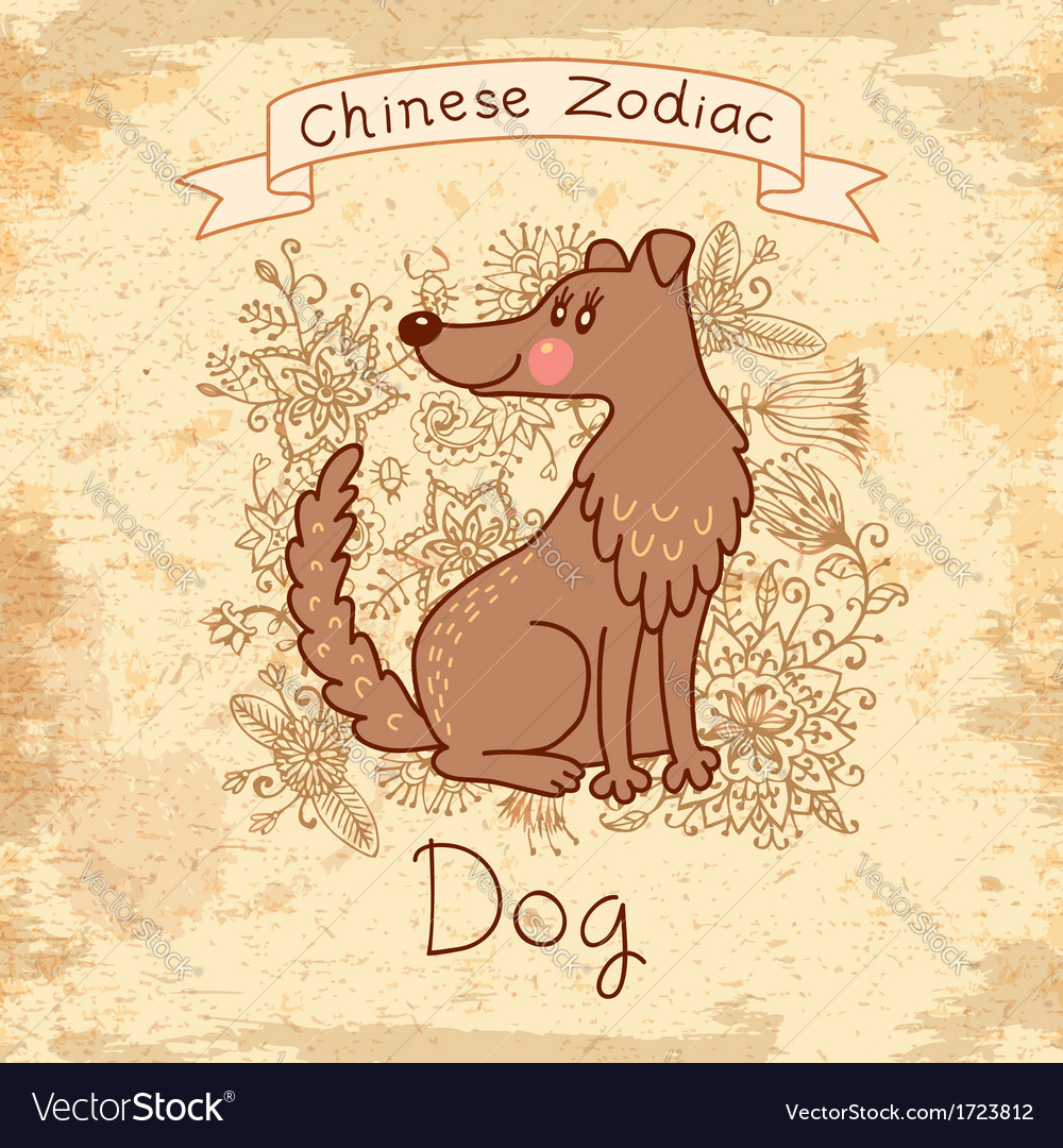 Vintage card with chinese zodiac - dog vector | Price: 1 Credit (USD $1)
