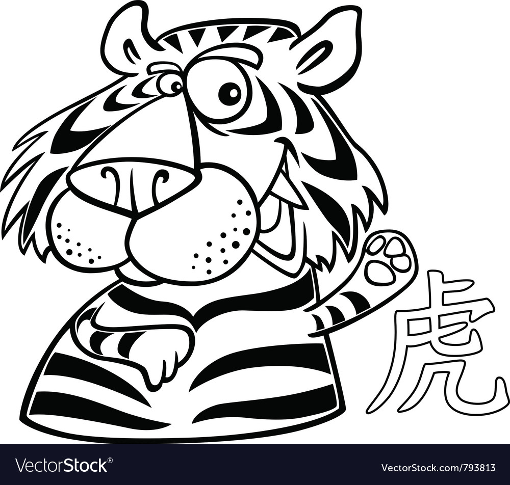 Tiger chinese horoscope sign vector | Price: 1 Credit (USD $1)
