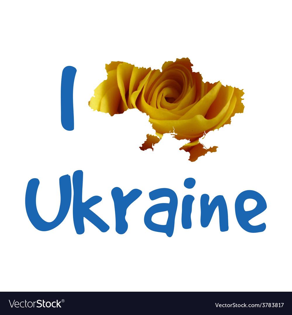 I love ukraine stylish for t vector | Price: 1 Credit (USD $1)