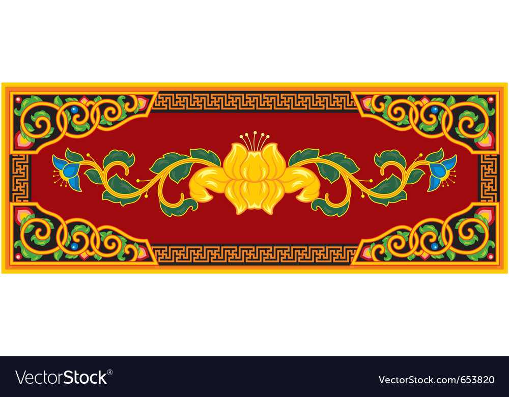 Oriental design element - lotus vector | Price: 1 Credit (USD $1)