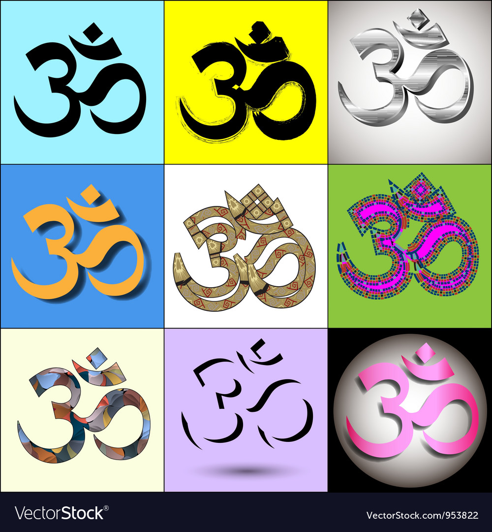 Various om aum symbol vector | Price: 1 Credit (USD $1)