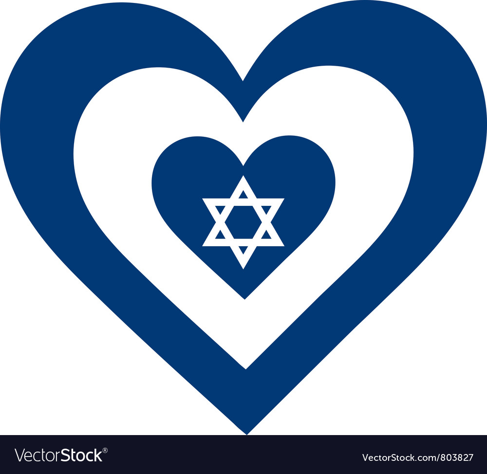 Israel heart vector | Price: 1 Credit (USD $1)