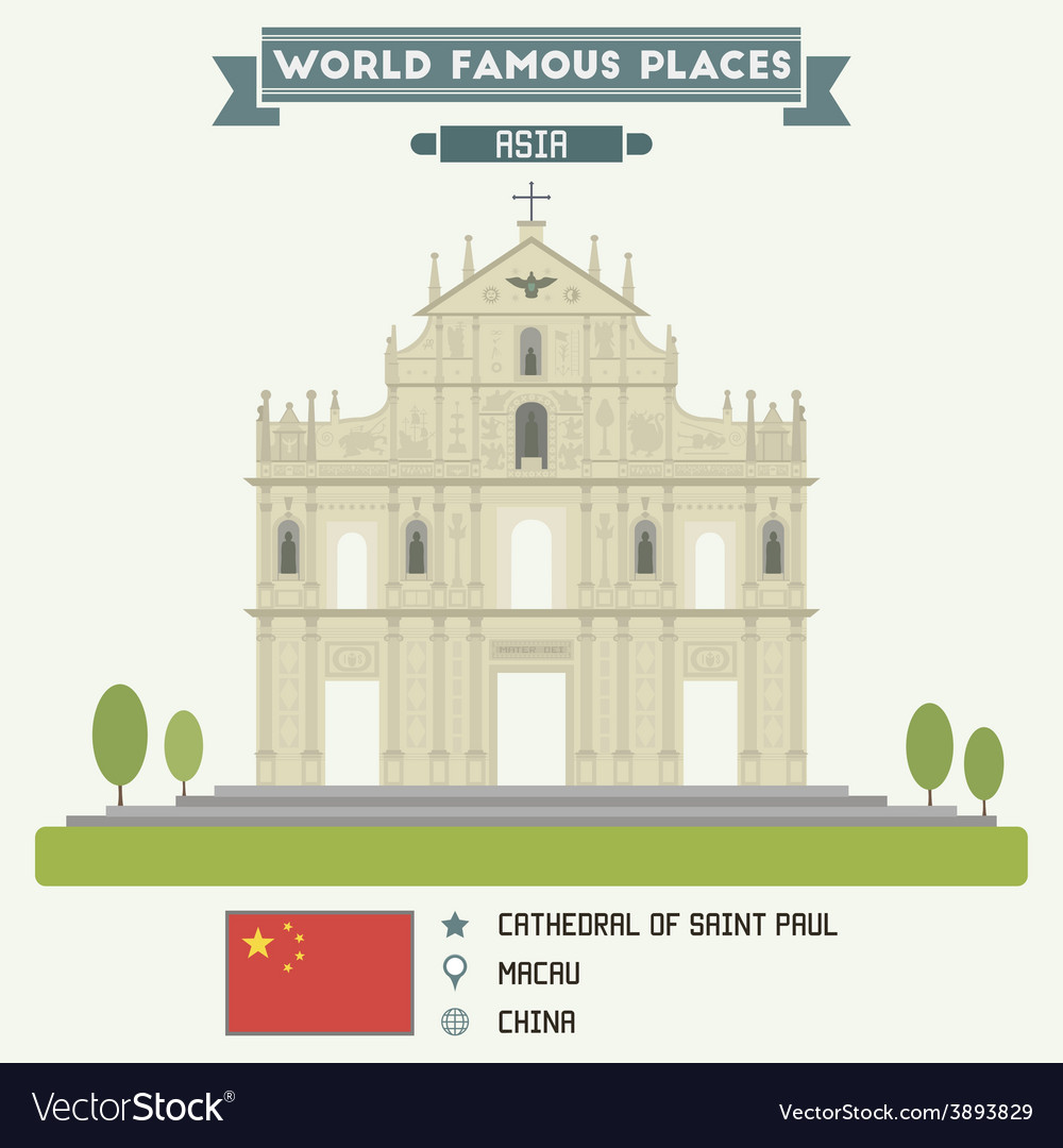 Cathedral of saint paul macau vector | Price: 1 Credit (USD $1)