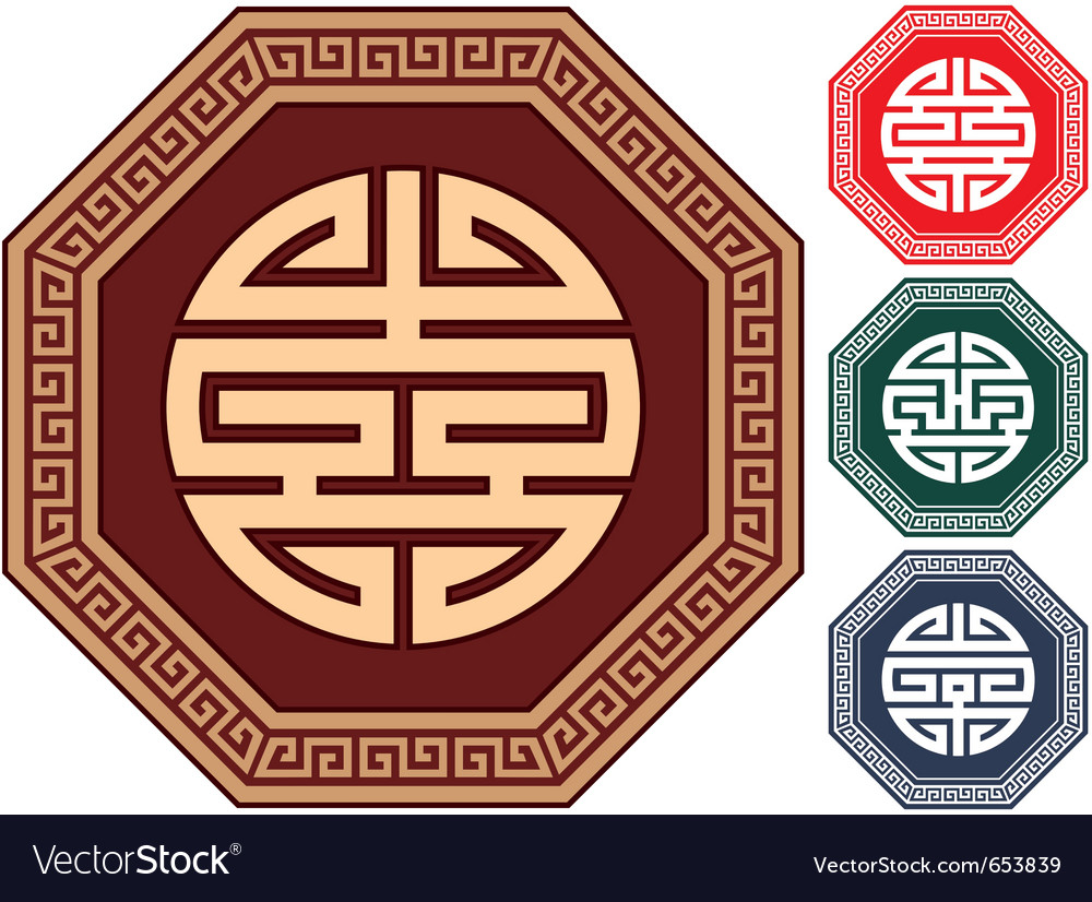 Oriental design elements vector | Price: 1 Credit (USD $1)