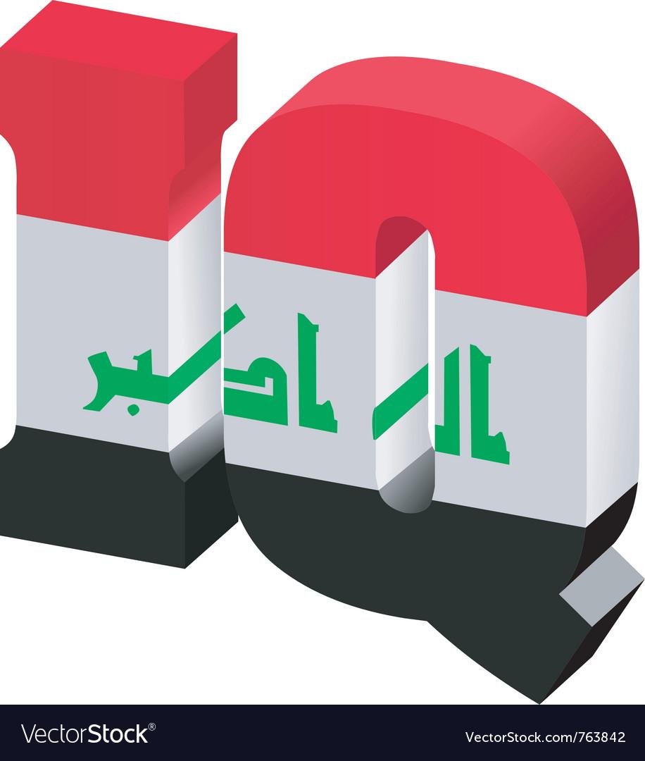 Internet top-level domain of iraq vector | Price: 1 Credit (USD $1)
