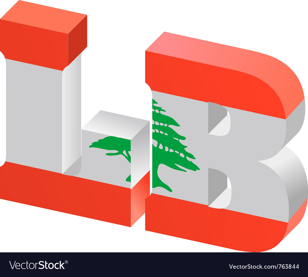 Internet top-level domain of lebanon vector | Price: 1 Credit (USD $1)
