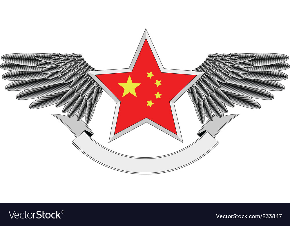 Heraldic chinese vector | Price: 1 Credit (USD $1)