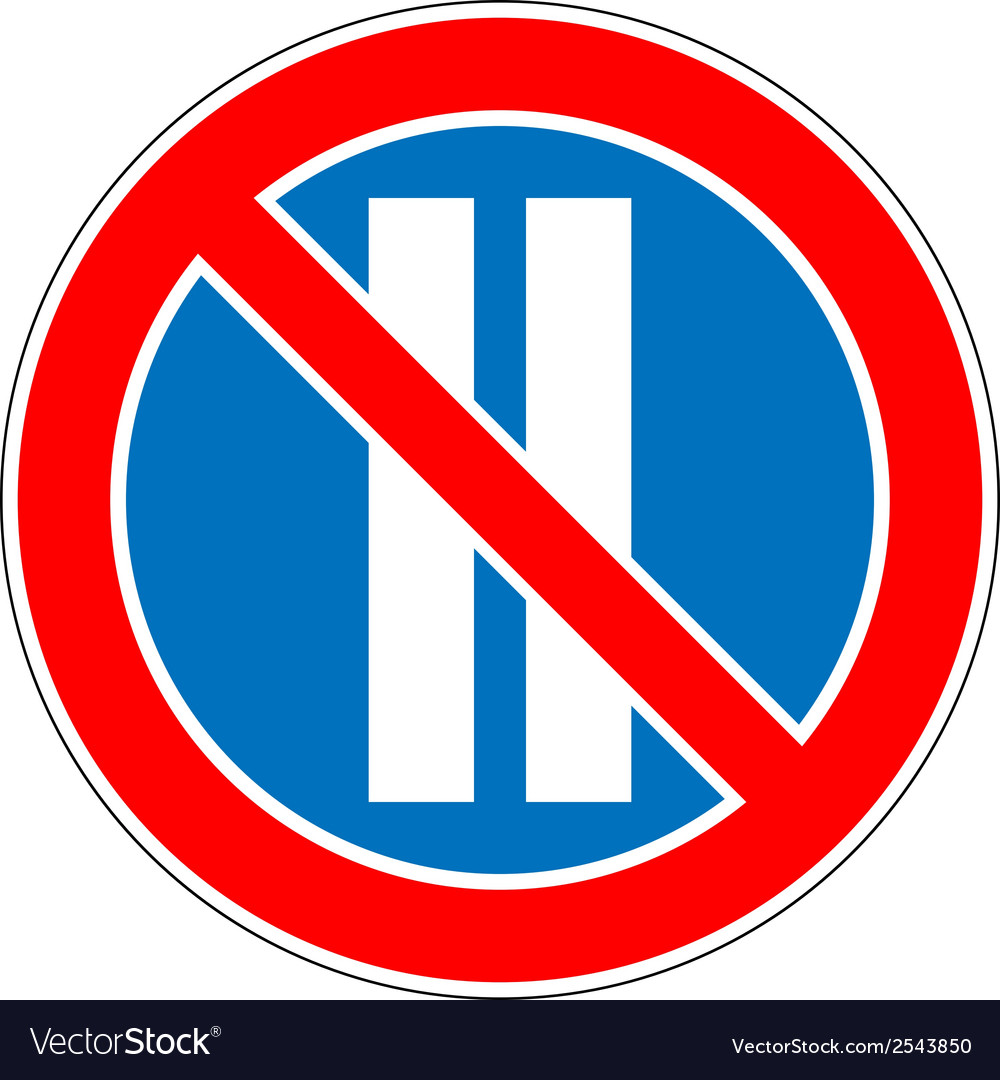 No parking vector | Price: 1 Credit (USD $1)