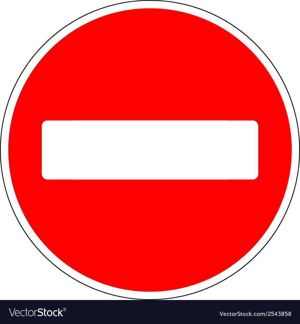No entry road sign vector | Price: 1 Credit (USD $1)