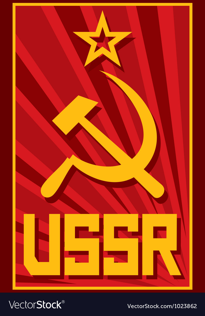 Ussr propaganda poster vector   Price: 1 Credit (USD $1)