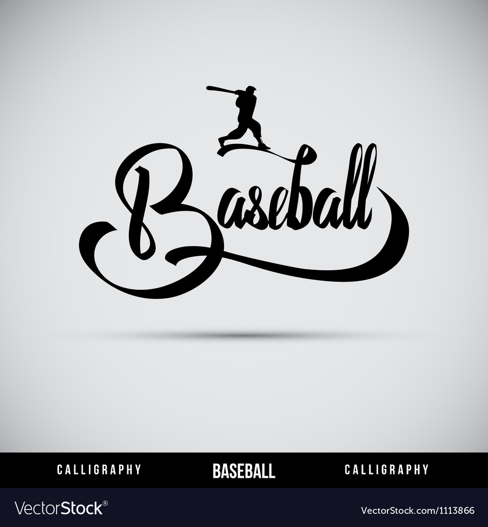 Baseball hand lettering - handmade calligraphy vector | Price: 1 Credit (USD $1)
