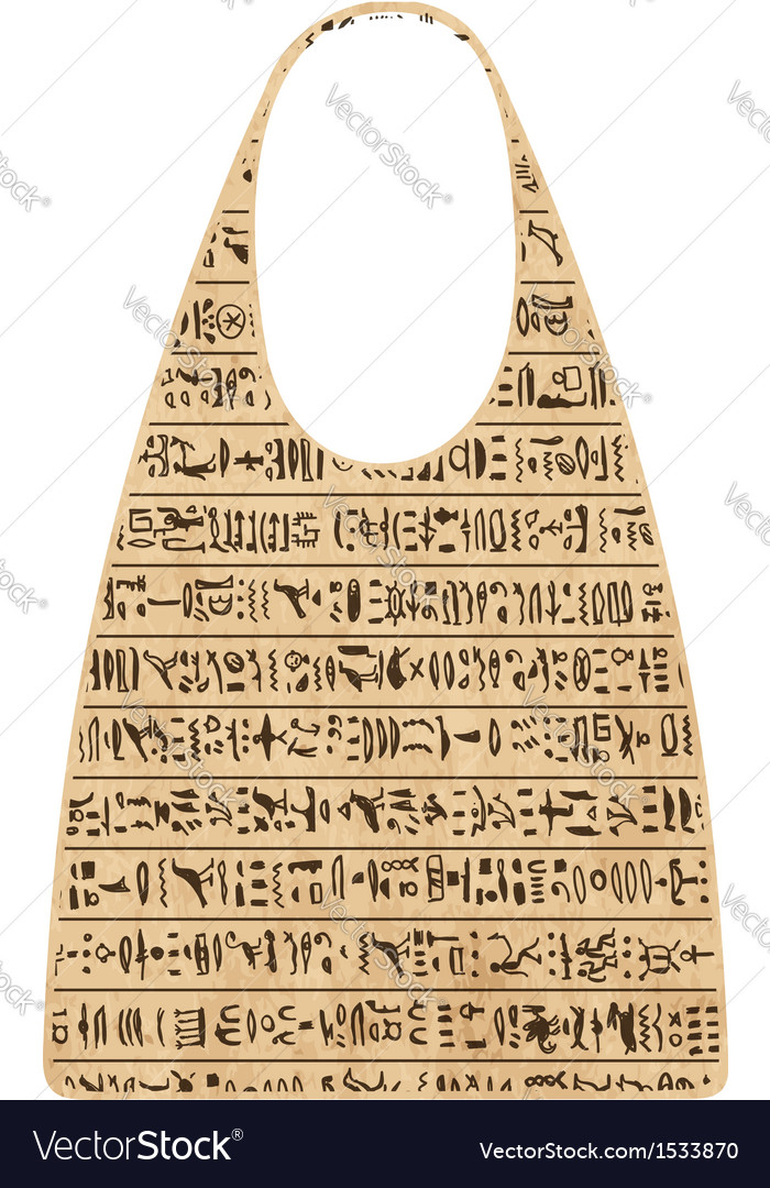 Paper shopping bag with egypt hieroglyphs for your vector | Price: 1 Credit (USD $1)