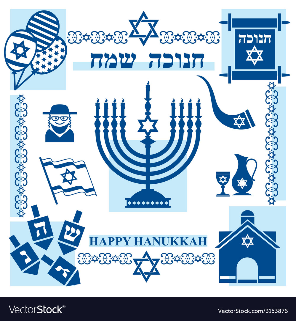 Hanukkah symbol vector | Price: 1 Credit (USD $1)