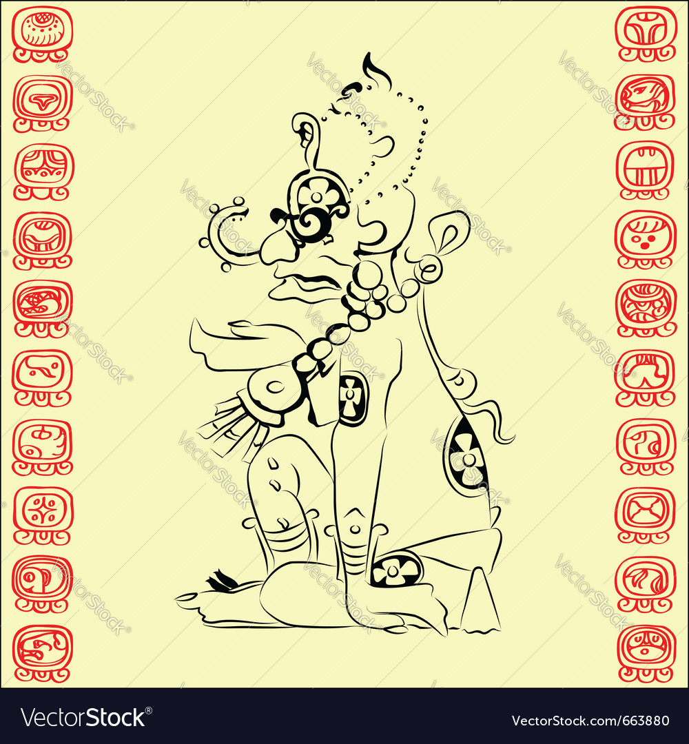 Maya deity sun vector | Price: 1 Credit (USD $1)