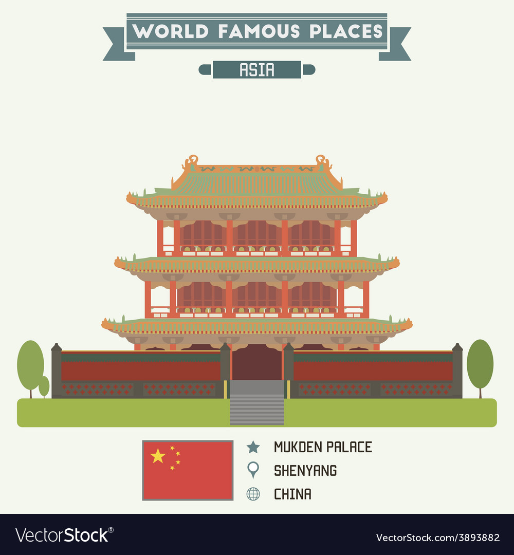 Mukden palace shenyang vector | Price: 1 Credit (USD $1)