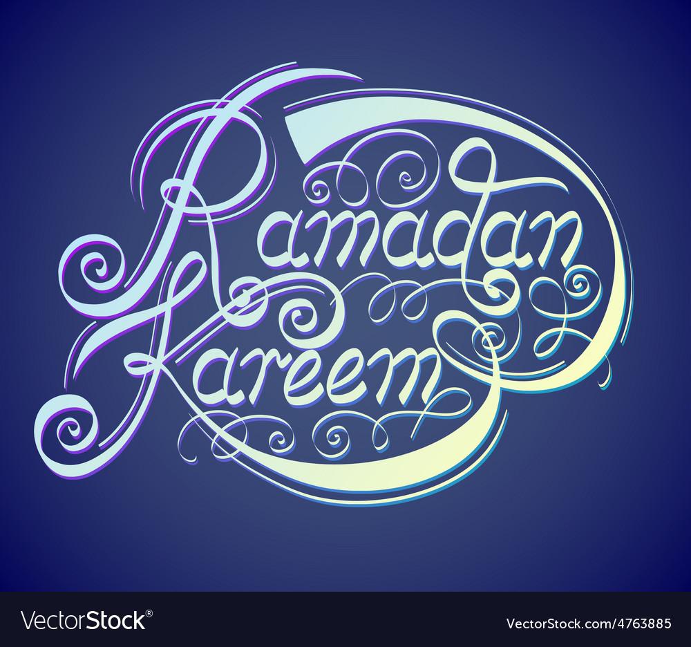 Holy month of muslim community festival ramadan vector | Price: 1 Credit (USD $1)